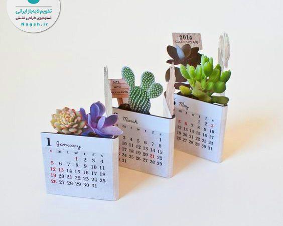 تقویم خلاقانه تاشو طرح گلدانی