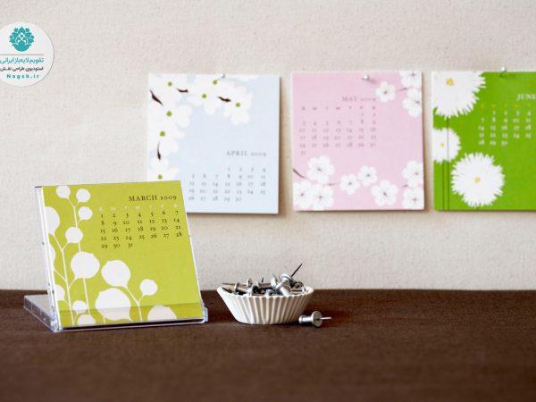 تقویمهای مینیمال و زیبا