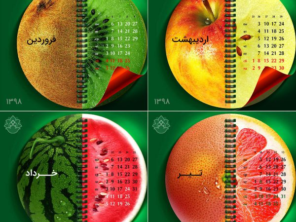 تقویم رومیزی فنری جالب و خلاقانه
