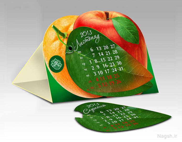 تقویم رومیزی خلاقانه میوه و برگ