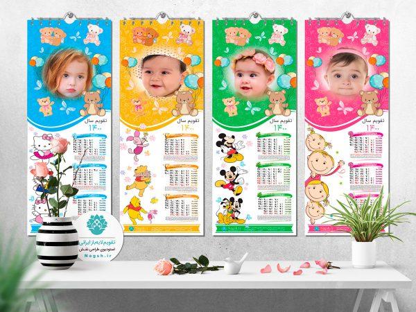 تقویم دیواری 1400 کودک