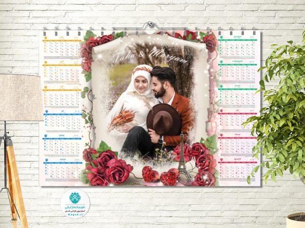 تقویم عروسی 1400 (طرح8)