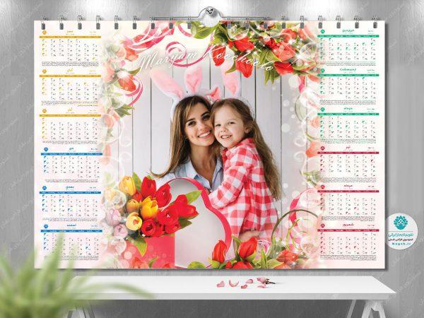 تقویم دیواری خانواده 1400 (طرح7)